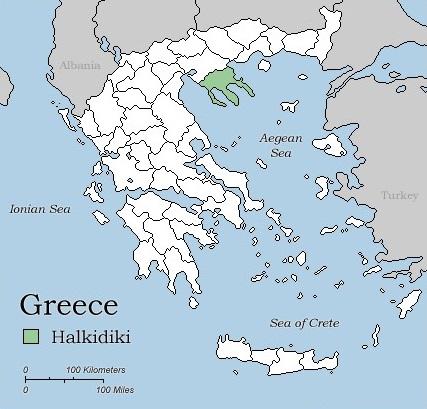 Hvs In Focus Halkidiki Greece